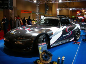 Sequential BLACKILLUSION S2000