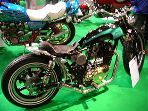 MG GOODS Black Lump SR400