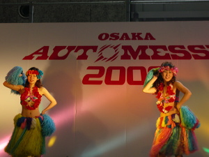 AUTOMESSE HULA DANCE GIRLS
