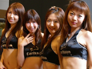 Carlsson GIRLS
