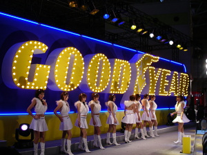 GOODYEAR GIRLS