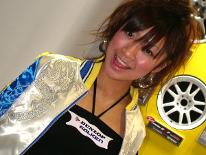 DUNLOP FALKEN GIRLS