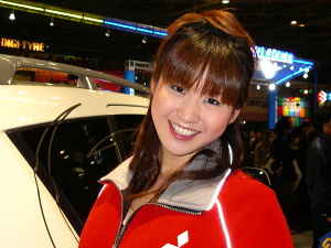 MITSUBISHI MOTORS GIRLS